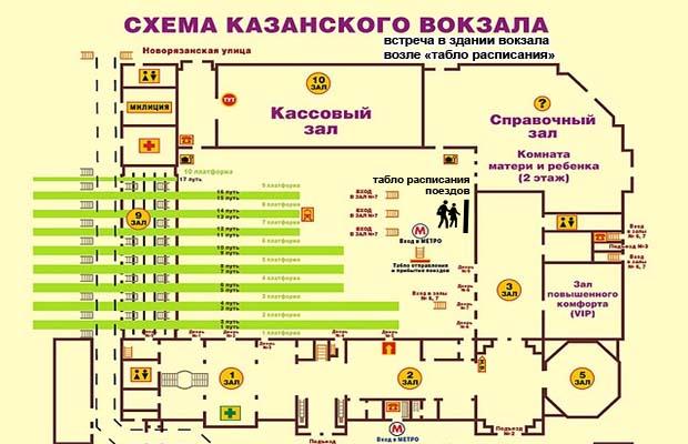 Метро схема казанский вокзал